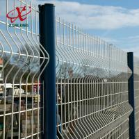 Best 200*50mm PVC Coated Airport Welded Wire Mesh Fence Panel Convenient Installation wholesale