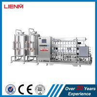 Best CE/ISO Approved Ro reverse osmosis water purifier system 1000LPH second stage ro water purifier/ro filter ultra water wholesale
