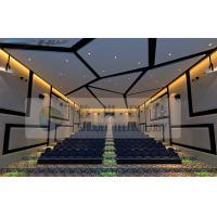 Best Large Arc Screen 4D Cinema Equipment With 7.1 Audio System wholesale