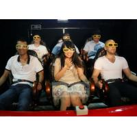 Best High Technology 5D Movie Theatre with Hydraulic 5D Cinema Chair , Projector System wholesale