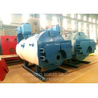 Best Steam Fire Tube Gas Combi Diesel Boiler / Paper Industry Commercial Steam Boiler wholesale