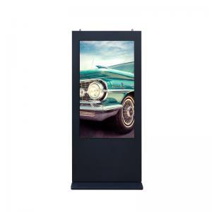 Best Outdoor Rohs H81 Floor Stand Digital Signage 43 Inch Support 32bit OSD wholesale