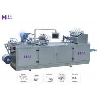 Best Automatic 300×280 MM Blister Card Packaging Machine Three Phase 0.6Mpa Air Pressure wholesale