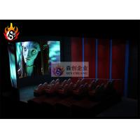 Best Impressive 3D Cinema 5D Movie Theater Equipment With Motion Cinema Chair wholesale