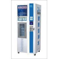 Best Water Vending Machine 800GPD wholesale