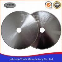Best EP Disc 01 Electroplated Continuous Rim Diamond Blade For Marble Cutting wholesale