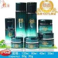 Best china sell flat cosmetic facial mask/masque sun screen/sun block day cream glass package bottle 120ml 100ml 40ml 50g 30g wholesale