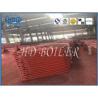 Best Waste Heat Recovery Into Energy Module System For Industrial , HDB boiler,Customized Color wholesale