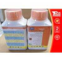 Best CAS 24017-47-8 Broad Spectrum Insecticide For Spiders , Agricultural Pesticides wholesale