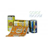 Best Printed Laminated Rolls / Automatic Packaging Rolling Foils wholesale