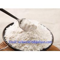 Best Safety Male Enhancement Powder , CAS 171596-29-5 Tadalafil Cialis Oral Drug wholesale