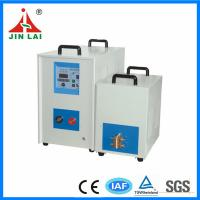 Best Hot Sale Induction Heating Brazing Machine(JL-40KW) wholesale