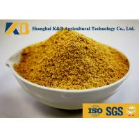Buy cheap None Salmonella Dried Fish Meal Powder Rich Protein Source For Dairy Industries from wholesalers