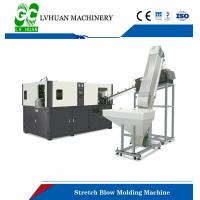 China Precisely Molding Mineral Water Bottle Blowing Machine Easy Maintenance on sale