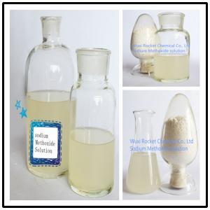 Best Professional Agrichemicals Sodium Methanolate White Powder CAS 124-41-4 wholesale