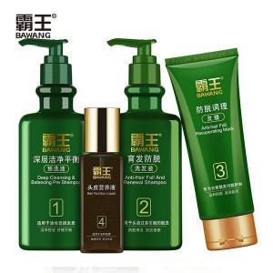 Best Anti-Hair Loss & Hair Activation & Hair Follicle Nourishing Hair Care Set wholesale