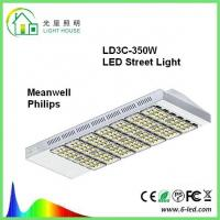 Best Fashionable Solar Powered LED Street Lights / High Tech Reflector Cree Street Light IP65 wholesale