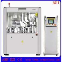 Best NJP2200 Full Automatic Hard Capsule Filling Machine with capacity 132000 capsules/hour wholesale