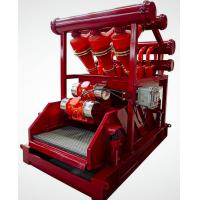 Cheap High quality well drilling solids control Hunter series mud cleaner at Aipu for sale