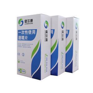 Best 50*50mm 50 Pcs / Box Face Cotton Wipes Disposable 70% Isopropyl Alcohol Pad wholesale