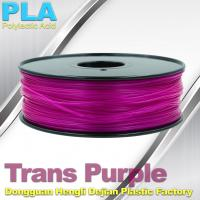 Best Biological Trans Purple PLA 3d Printer Filament  For Printing Consumables wholesale