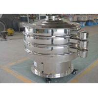 Best Industrial Vibro Sieve Machine 1  -4 Layers Circular Vibrating Screen Mirror Polished wholesale