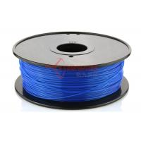 Best 1.75mm 3D Printing Filament Materials No Block Nozzle , 3mm PLA Filament wholesale