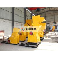 Best Plastic Recycling Machine manufacturer Plastic Crushing Machine for sale wholesale
