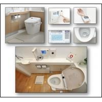 Best Eco-friend bathroom electronic ceramic intelligent toilet smart water closet wholesale
