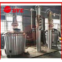 Best Electric Commercial Alcohol Distiller Machine For Wine 3MM Thickness CE wholesale