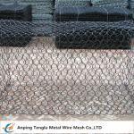Best Wire Mesh Gabion Box|Foldable Gabion Cage 0.5x1x1m Customized Size wholesale