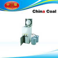 Best Solvent Recycling Machine from China coal wholesale