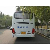 Best Used Yutong Brand travelling bus with right hand drive (RHD) 45-55 Seats ModelZK6107H luxury style 2015year, white color wholesale