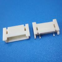 Best 2.0mmpitch  R/A smt type male wafer connector wholesale