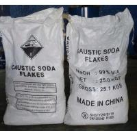 Best GB209-2006 Sodium Hydroxide Flakes / Caustic Soda Flakes Industrial Grade wholesale