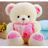 Best ICTI Approved Toy factory Wholesale Mini Cute Yellow Teddy Bear Stuffed Custom Small Clothes Teddy Bear Plush Toy wholesale