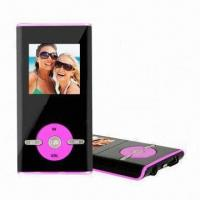 China Flash MP4 Player with 1.5-inch TFT Display/1.8-inch Optional, Supports AMV Video Format on sale