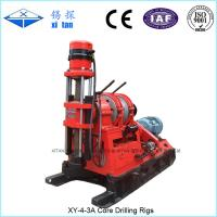 Buy cheap XY-4-3A Engineering Drilling Rig,Core Drilling Rig For Engineering Survey from wholesalers