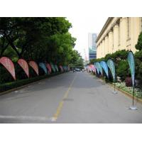 Best Light Weight Portable Custom Tear Drop Flags Patone Color Knitted Fabric wholesale