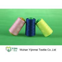 Best Dyed Plastic / Paper Core Spun Polyester Sewing Thread For Leather Products wholesale
