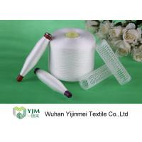 Best Paper Cone Raw White Polyester Ring Spun Yarn High Strength And Knotless wholesale