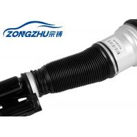 Cheap Rubber Spring Material Air Suspension Shock Absorber A2203202238 4 Matic for sale