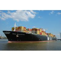 Buy cheap Ocean Freight China to Santos,Brazil from wholesalers