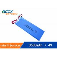 Cheap 7.4V lipo battery with 3500mAh lithium polymer battery pack 6040105 pl 6040105 for sale