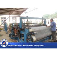 Best Customized Crimped Wire Mesh Equipment , Fencing Wire Making Machine Large Size wholesale