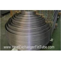 Quality High Precision Heat Exchanger U Tube for superheater / economizer wholesale