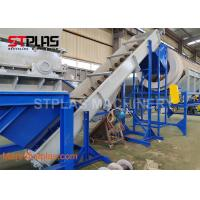 Best Washing line Waste PP PE Film PP Jumbo Woven Bag Recycling Machinery wholesale