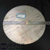 Best Cast Magnesium Billet And Slab , Magnesium Alloy Bar Semicontinuous Casting wholesale