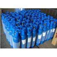 Cheap 40L - 80L GB5099 Seamless Steel Compressed Gas Cylinders For High Purity Gas for sale