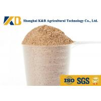 Cheap OEM Brown Rice Powder / Animal Feed Products Well - Balanced Amino Acid Profile for sale